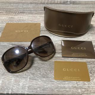 グッチ(Gucci)のGUCCIブラウンサングラス(サングラス/メガネ)