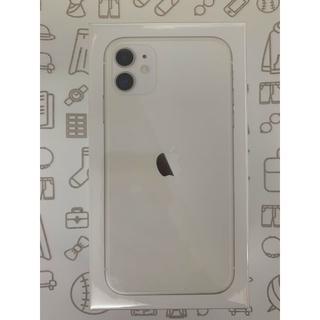 アイフォーン(iPhone)の【S】【未開封】iPhone11/128/SIMフリー(スマートフォン本体)