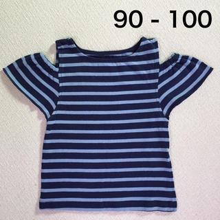 チャオパニックティピー(CIAOPANIC TYPY)のチャオパニックティピー 肩出しトップス ボーダー 90〜100(Tシャツ/カットソー)