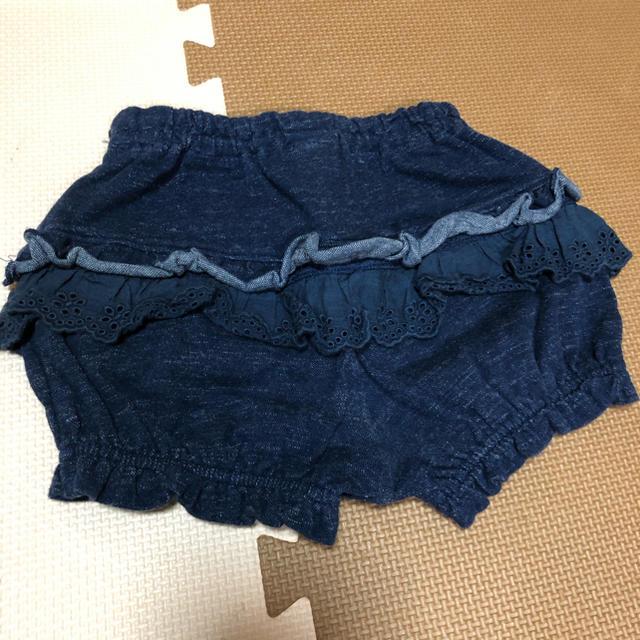 KP(ニットプランナー)の【美品】ニットプランナー ブルマ キッズ/ベビー/マタニティのベビー服(~85cm)(パンツ)の商品写真