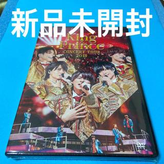 King&Prince キンプリ DVD 通常盤 新品未開封❣️(ミュージック)