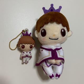 Johnny's - ちょっこりさん PVCキーホルダー 岸優太 King & Prince キンプリ