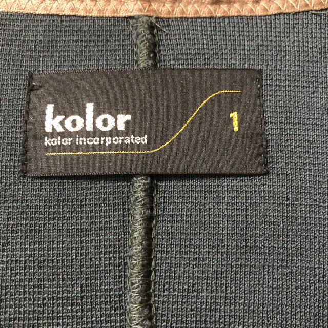 kolor(カラー)のkolor テーラードジャケット メンズのジャケット/アウター(テーラードジャケット)の商品写真