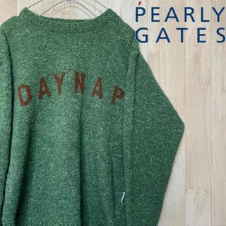 パーリーゲイツ(PEARLY GATES)の【パーリーゲイツ】DAYNAP/グリーン/ニットセーター(ニット/セーター)