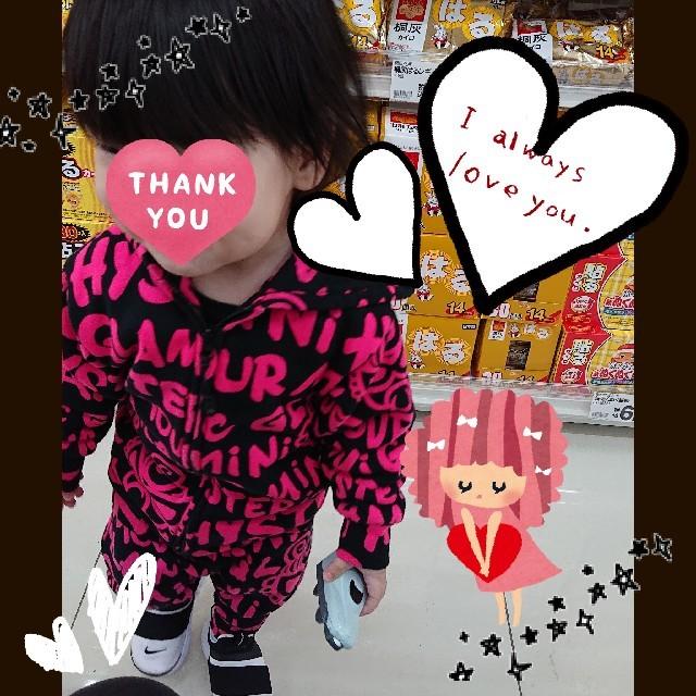 HYSTERIC MINI(ヒステリックミニ)の専用💗⭐BLUSH  ピンクセトア90 キッズ/ベビー/マタニティのキッズ服男の子用(90cm~)(ジャケット/上着)の商品写真