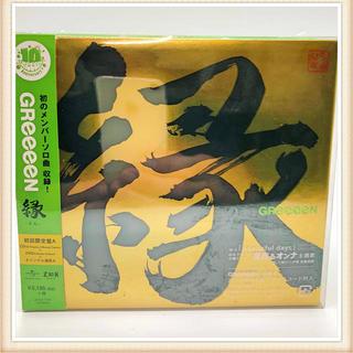 GReeeeN 縁(初回限定盤A)(DVD+グッズ付)(ポップス/ロック(邦楽))
