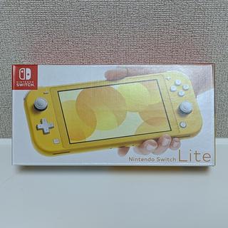 任天堂 - 新品 Nintendo Switch Lite イエロー 未開封スイッチライト