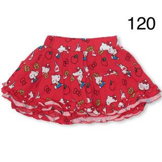 BABYDOLL - 新品BABYDOLL☆120 ハローキティ パンツ付き スカート ベビードール