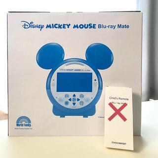 ディズニー(Disney)のDWE ミッキーメイト ブルーレイプレイヤー(ブルーレイプレイヤー)