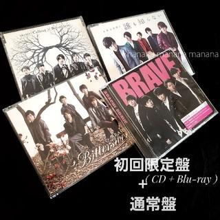 アラシ(嵐)の嵐 シングル CD セット まとめ売り 初回限定盤 通常盤(ポップス/ロック(邦楽))