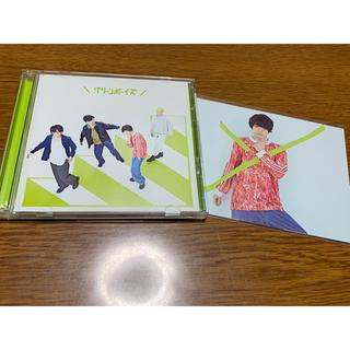グリーンボーイズ 初回限定盤 CD ポストカード付き(ミュージック)