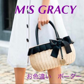 エムズグレイシー(M'S GRACY)の♡M'S GRACY♡新品タグ付き‼︎Basket Ribbon Bag ♪(かごバッグ/ストローバッグ)