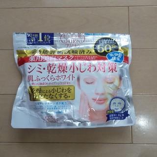 クリアターン 薬用美白 肌ホワイト マスク(50枚入)(パック/フェイスマスク)
