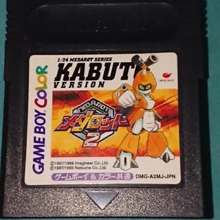 ゲームボーイ(ゲームボーイ)のメダロット2 KABUTO Version(携帯用ゲームソフト)