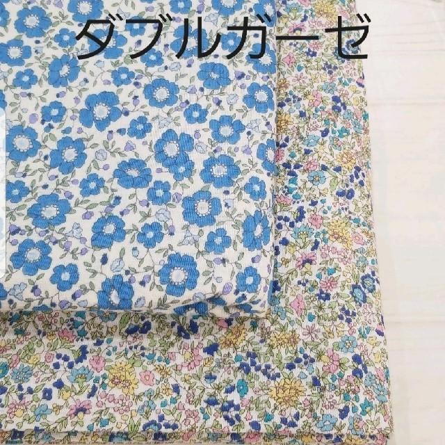 ☆ブルー系☆花柄☆ダブルガーゼセットの通販