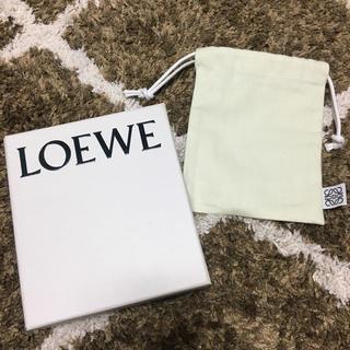 ロエベ(LOEWE)のLOEWE 空箱(ショップ袋)