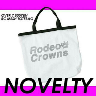 RODEO CROWNS WIDE BOWL - RCWB ノベルティ