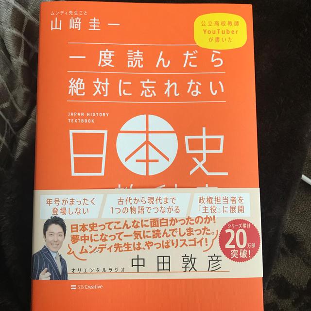 すずめ様専用  エンタメ/ホビーの本(人文/社会)の商品写真
