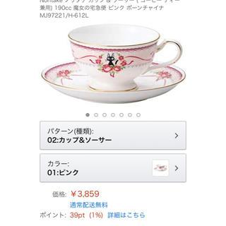 ジブリ(ジブリ)の魔女の宅急便ティー・コーヒー碗皿(ピンク)(グラス/カップ)