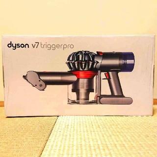 Dyson - dyson v7 triggerpro