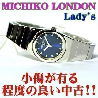 ミチコロンドン(MICHIKO LONDON)の程度良 ミチコロンドン レディースウォッチ 青文字盤(腕時計)