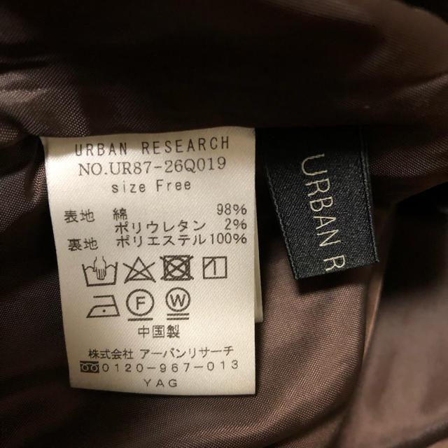 URBAN RESEARCH(アーバンリサーチ)のアーバンリサーチ コーデュロイエプロンワンピース レディースのワンピース(ひざ丈ワンピース)の商品写真