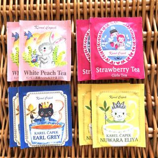 カレルチャペック 紅茶 4種 × 2P 計8P ①(茶)