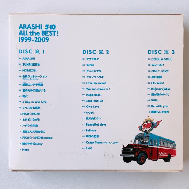 嵐(アラシ)の嵐 5×10 All the BEST! 1999-2009 初回限定盤 CD エンタメ/ホビーのCD(ポップス/ロック(邦楽))の商品写真