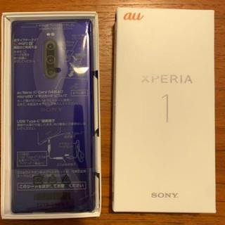 SONY - SOV40 SIMロック解除 XPERIA1 au