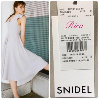 snidel - 新品🌷スナイデル デイリーオケージョンワンピース