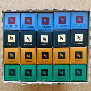 Nestle - ネスプレッソ カプセル 20箱
