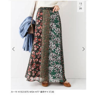 IENA SLOBE - LISA フラワーパネルスカート