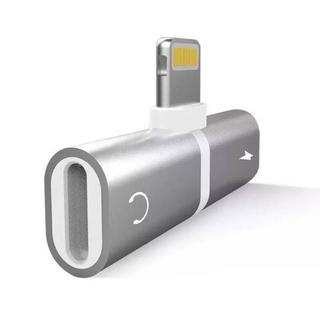 変換アダプタ 人気 シルバー 便利 新品 激安 ♡充電 変換