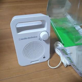オーディオテクニカ(audio-technica)の手元スピーカー audio−technica SOUNDASSIST(スピーカー)