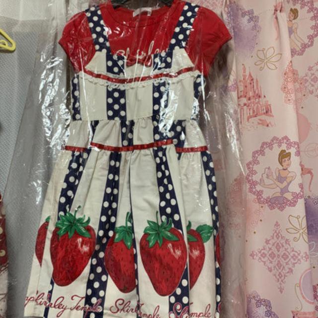 Shirley Temple(シャーリーテンプル)の専用 キッズ/ベビー/マタニティのキッズ服女の子用(90cm~)(ワンピース)の商品写真