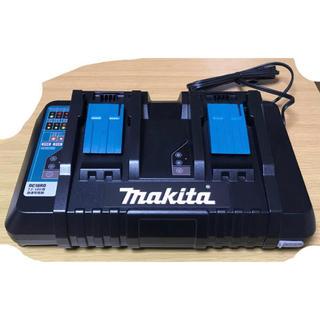 Makita - マキタ 二口急速充電器 DC18RD