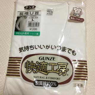 グンゼ(GUNZE)の肌着(Tシャツ/カットソー(七分/長袖))