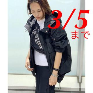 L'Appartement DEUXIEME CLASSE - 【新品・期間限定出品】 YETI ◆ Field Jacket