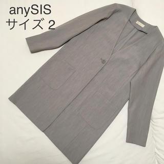 エニィスィス(anySiS)のanySIS* カラーレスコート ノーカラー ゆったり グレー 春 美品!(ロングコート)