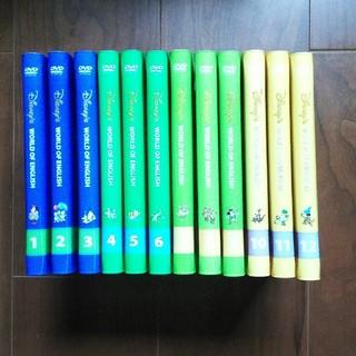 【歌新子役】DWE ステップ バイ ステップ DVD24枚セット