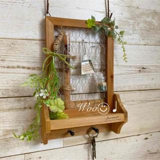 木製 アンティーク風 キーフック アレンジ✩⃛  一輪挿し 壁飾り インテリア