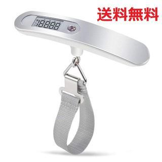 ★大特価★携帯式デジタル吊りはかり シルバー 最大50kg 計量器 吊り下げ式(旅行用品)