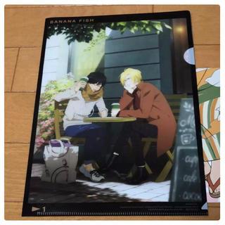 BANANA FISHクリアファイル&ざんざらまいポスター(クリアファイル)