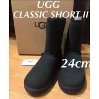 アグ(UGG)のUGG CLASSICSHORT II✨BLACK24センチ 正規品(ブーツ)