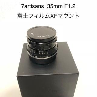 フジフイルム(富士フイルム)の7artisans 35mm F1.2 XFマウント(レンズ(単焦点))