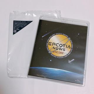 ニュース(NEWS)のNEWS EPCOTIA ENCORE Blu-Ray 通常盤(ミュージック)
