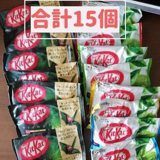 Nestle - キットカット 抹茶味(おまけつき) 一部賞味期限間近