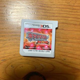 ポケットモンスター オメガルビー 3DS
