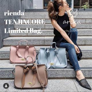 rienda - rienda❤︎天神コア店限定リミテッドバッグ