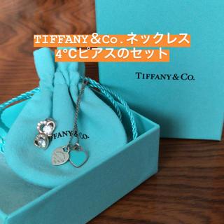 Tiffany & Co. - TIFFANY&Co.ネックレスセット